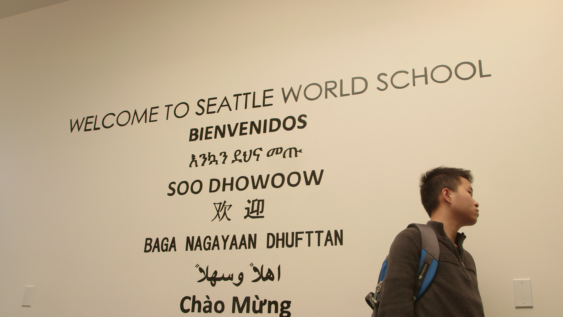 The entrance to Seattle World School. (File image from a video by Valerie Vozza for KCTS 9)