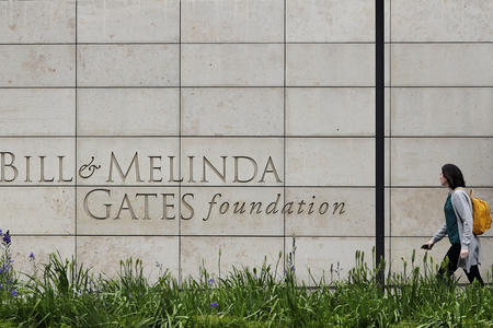 bill and melinda gates foundation building